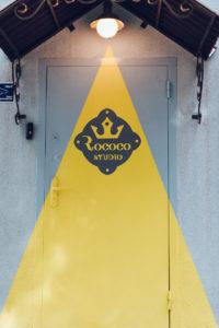 Контакты 1, желтый вход интерьерной фотостудии Киев Rococo Studio ( Рококо )