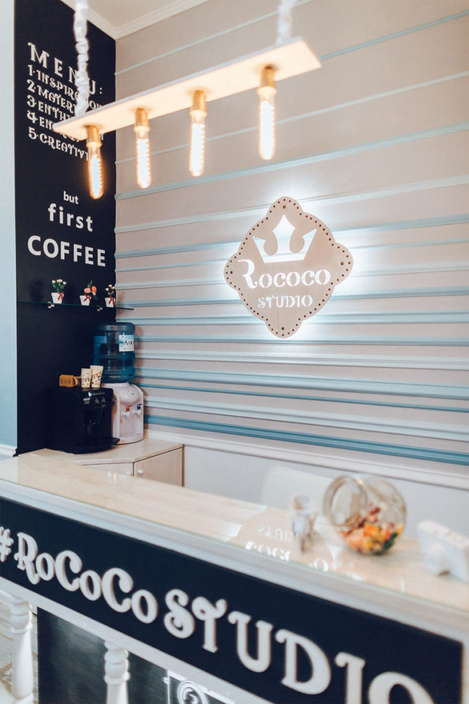 Контакты 1, ресепшн ( администрация ) интерьерной фотостудии Киев Rococo Studio ( Рококо )