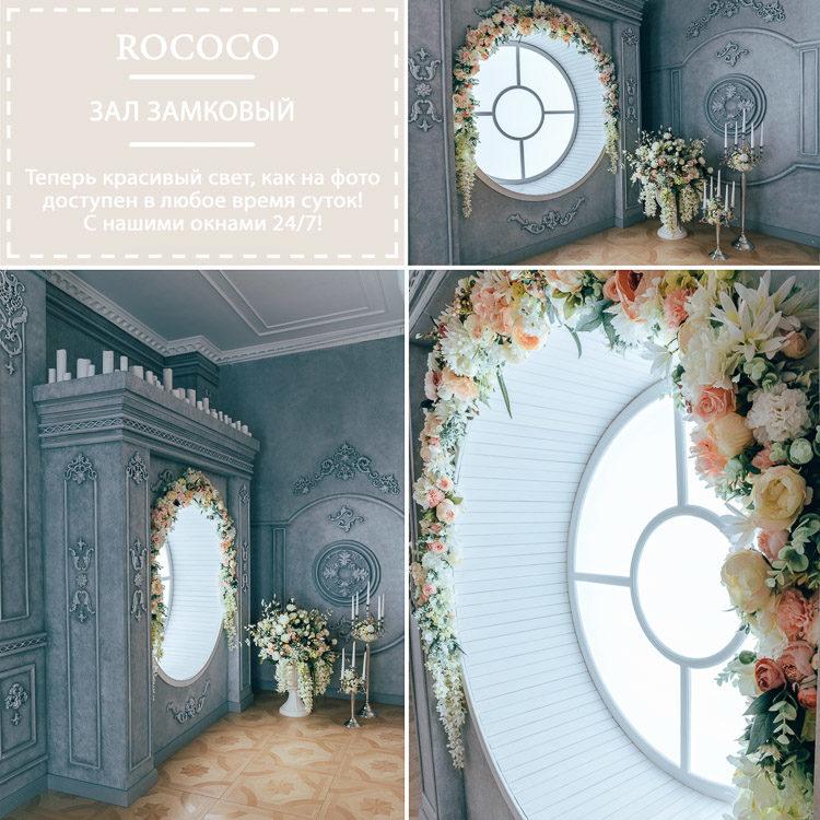Цветочные декорации ( композиции ) в фотостудиях Киева