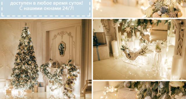 Новогодняя фотостудия Киев 2019, Новый год 2019 в фотостудии