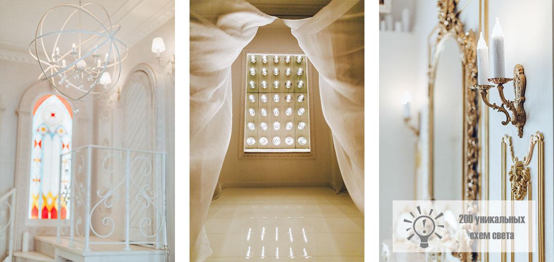Rococo - интерьерная фотостудия Киев | Естественный свет 24/7 | Рококо Аренда