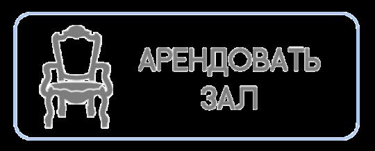 Арендовать фотостудию Киев